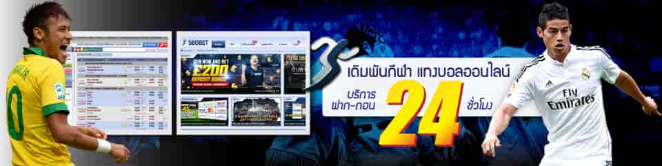 maxbet24hrball
